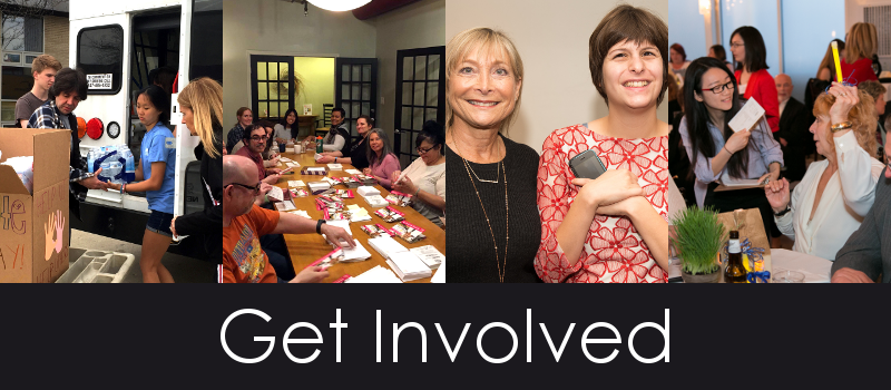 get involved page header 2017 2